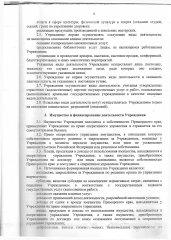 USTAV-page-0007.jpg