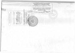 USTAV-page-0022.jpg